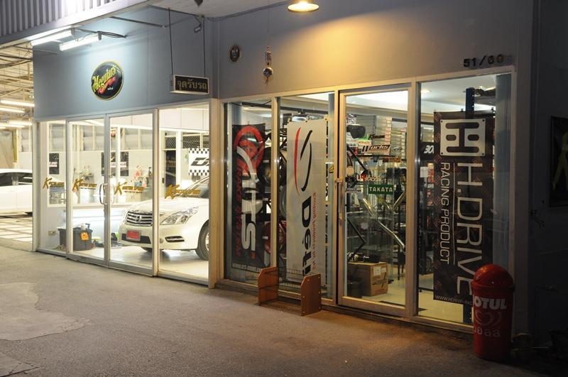K-Motorsport ลุคใหม่ ! พร้อมให้บริการครบวงจร Car Care & Racing Shop