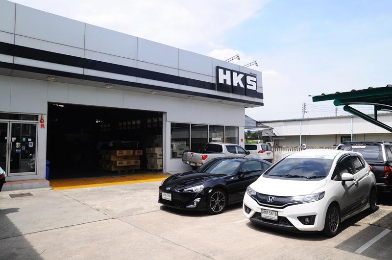 HKS Thailand มนต์เสน่ห์ แห่งตำนาน ความแรงจากญี่ปุ่น