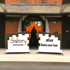 Saboey