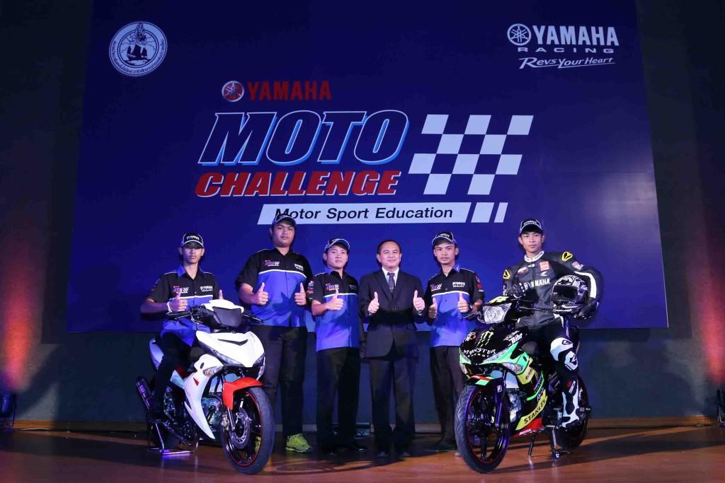 04 Yamaha Moto Challenge 2015