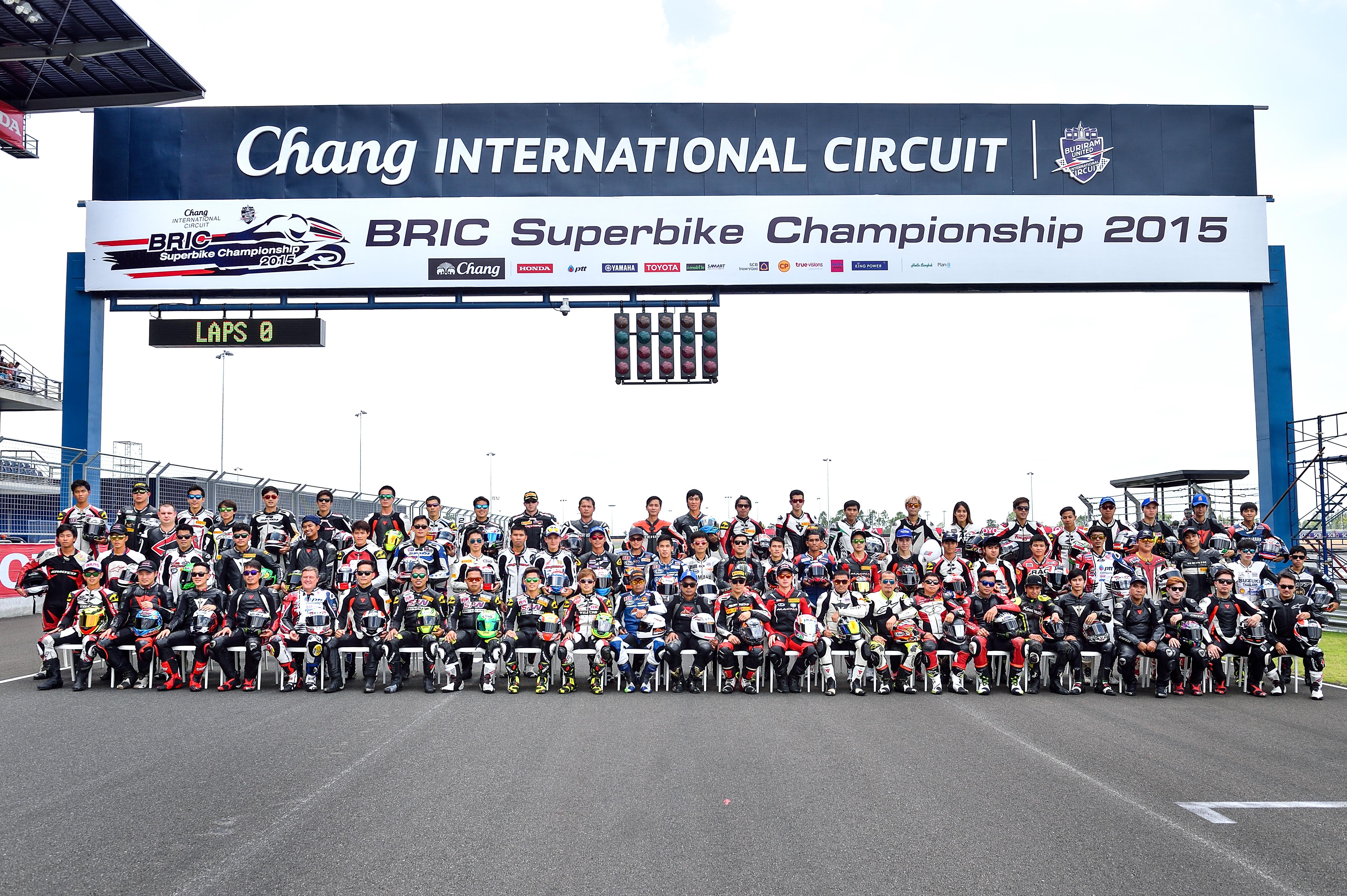 All Riders Group