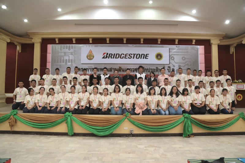 Photo Thai Bridgestone, A Long Term Partner To The Enhancement Of Scientific And Technological Education In Thailand (1)