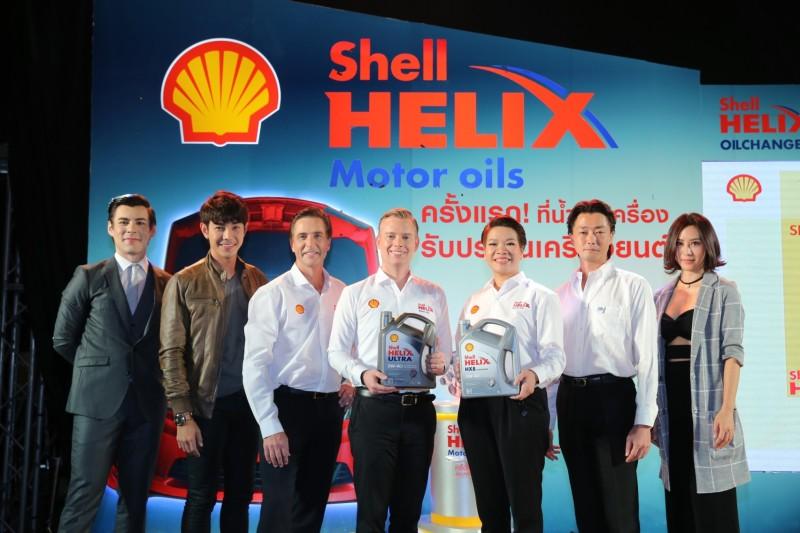 Shell Helix Engine Warranty.1