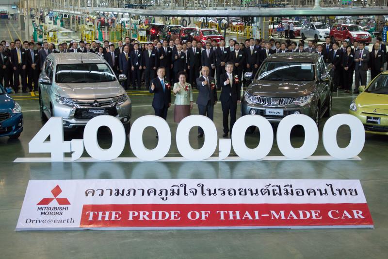 Ok MMTh 4 Million (3)