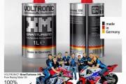 "ZeuZ Superbike Performance ""VOLTRONIC"" ต้องลอง..แล้วคุณจะเข้าใจว่า มันเยี่ยมแค่ไหน"