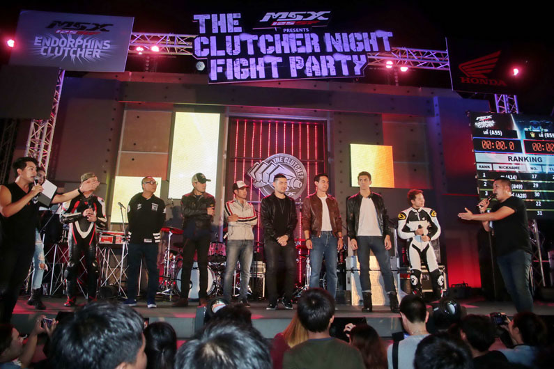 3 MSX The Clutcher Night Fight Party