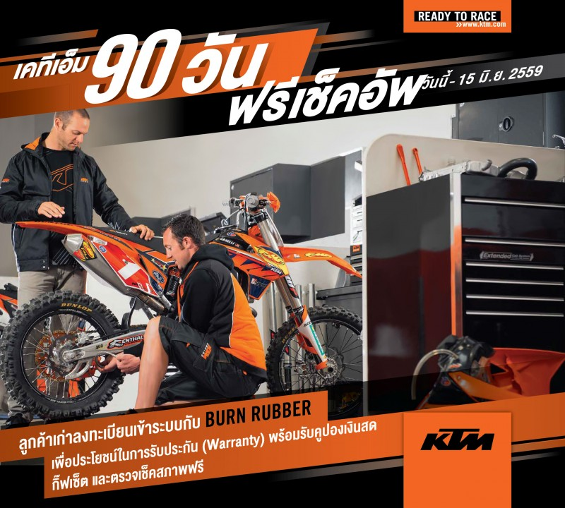 KTM 90 Days Free Check Up