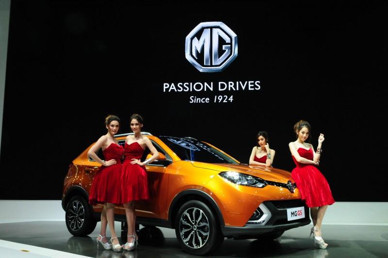 NEW MG GS Motorshow 2