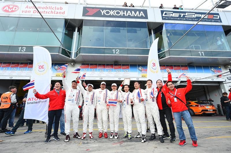 Nurburgring 12