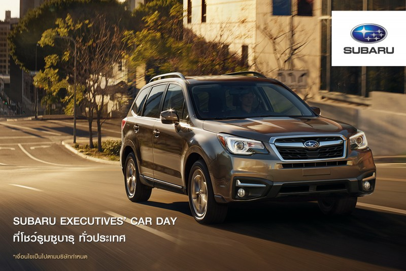 Subaru Executives' Car Day Re