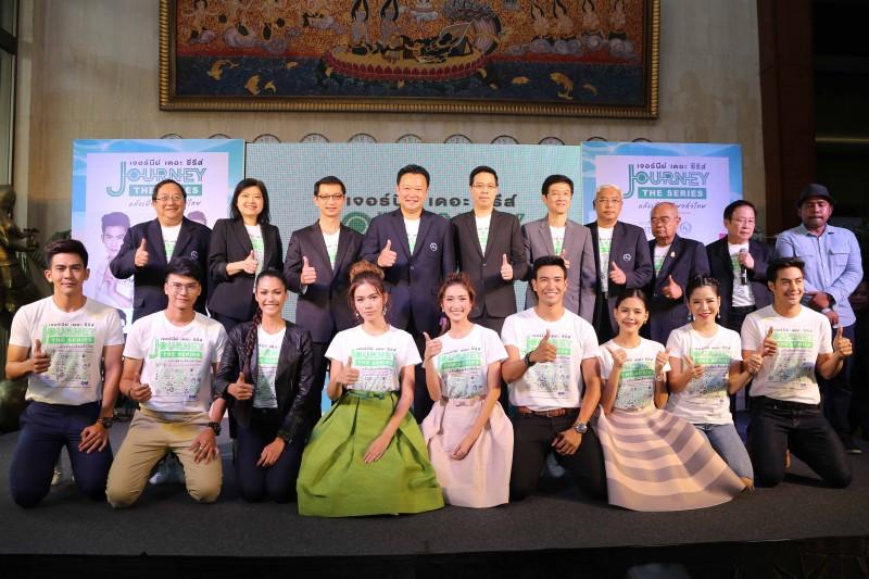 """01 ยามาฮ่า ร่วมสนับสนุน """"Journey The Series"""" แก๊งค์เฟี๊ยวเที่ยวทั่วไทย ลุ้นรับ Fino 125 หัวฉีดใหม่"""
