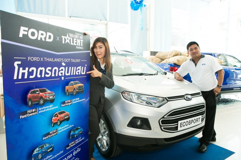 Ford X Thailand's Got Talent 1