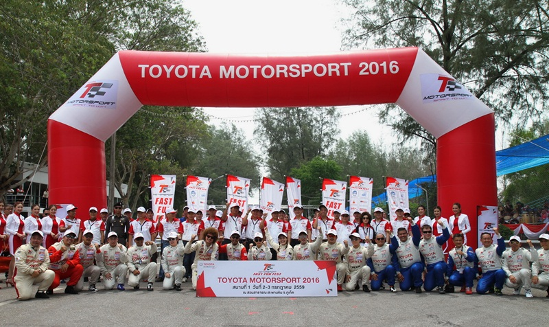 Toyota Motorsport 2016 006 Resize