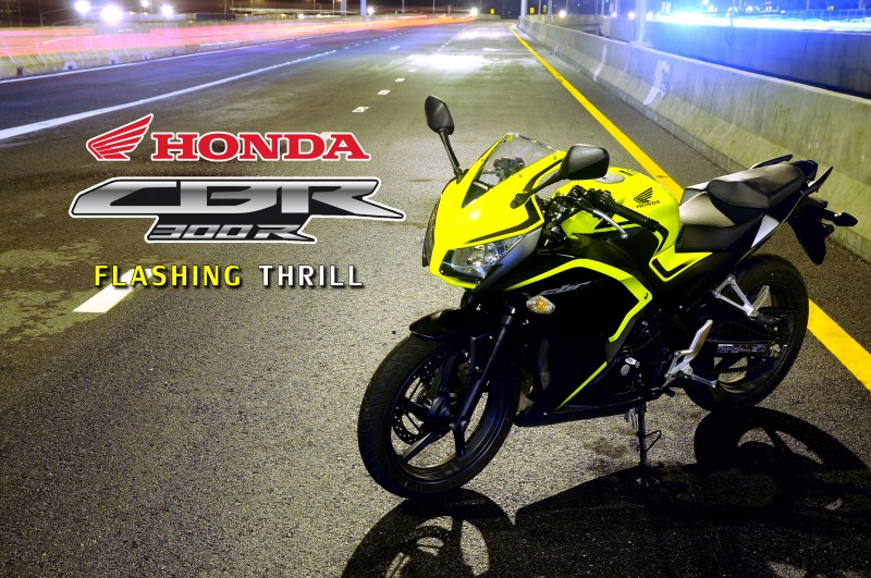 "Honda CBR300R My2016 ""Flashing Thrill"""