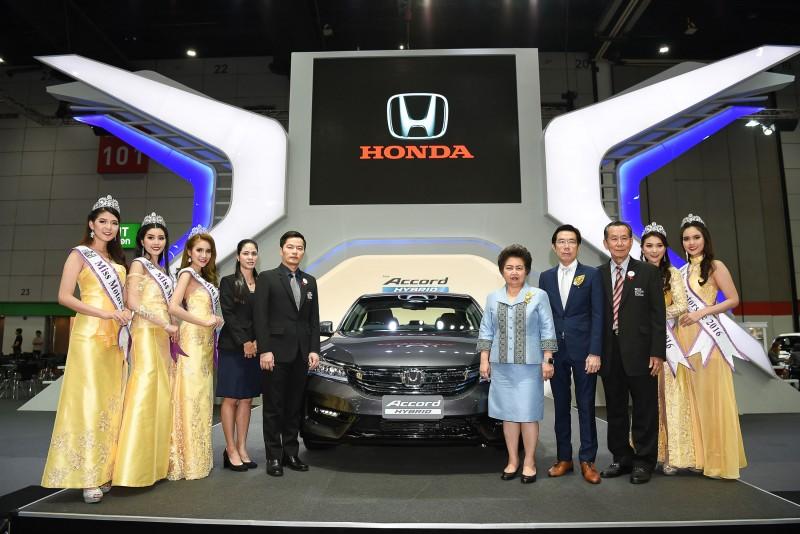 Honda BIG Motor Sale 2016 (1)