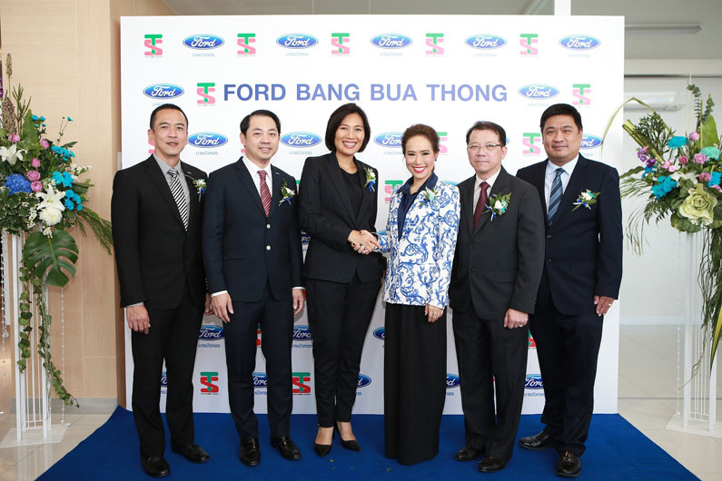 Ford Bang Bua Thong Show Room Grand Opening 1