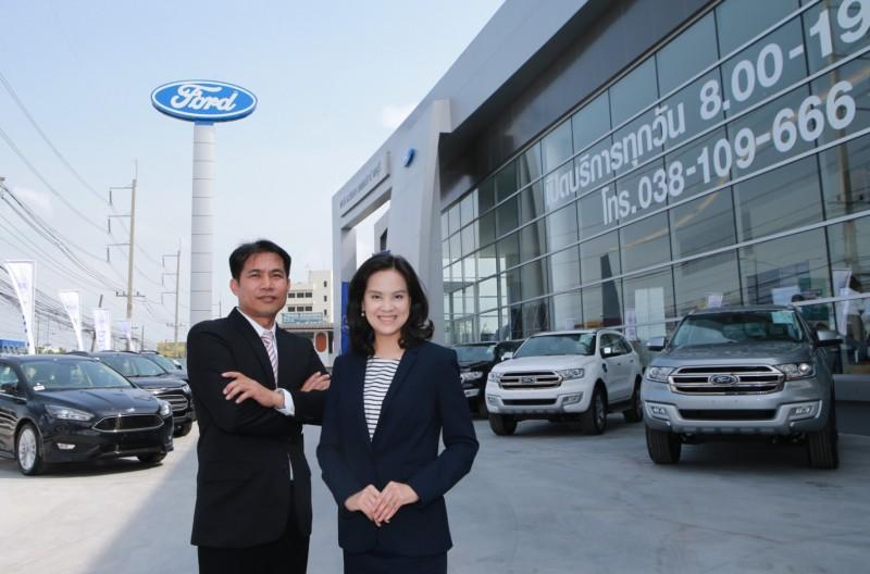 Ford Tawan Aok Motor Car Chonburi Group Interview Executives 1