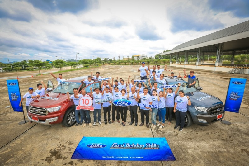 Ford DSFL 2017 Campaign Kick Off 1