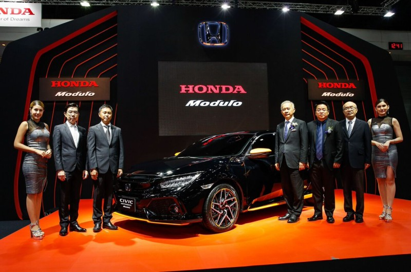 Honda Auto Salon Main Photo