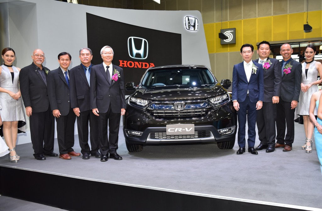 Honda - Fast Auto Show 2017