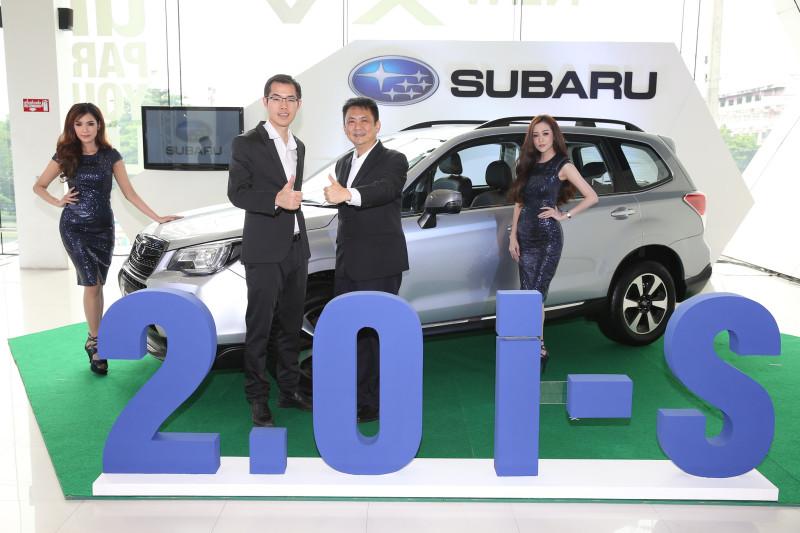 Subaru Forester 2.0i S (7)