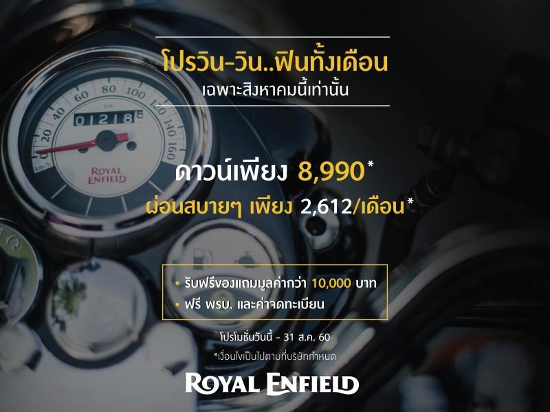 Big Motor Sales 1