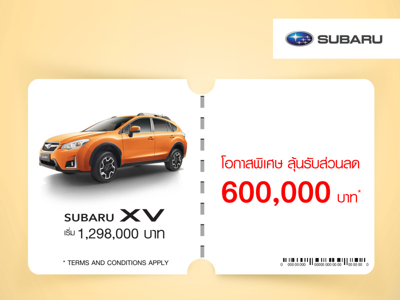 Final Subaru XV Lucky Draw Campaign