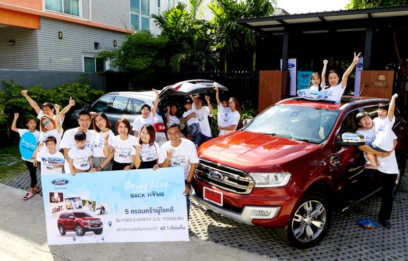 Ford Everest Bring Love Back Home Lucky Families