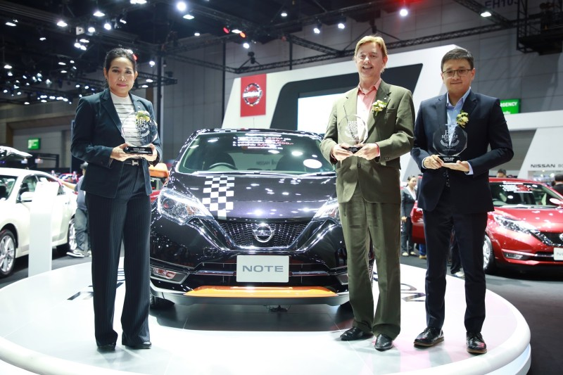 NISSAN AWARDS BIG MOTOR SALE 2017 01