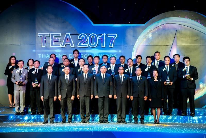 TEA Awards 2
