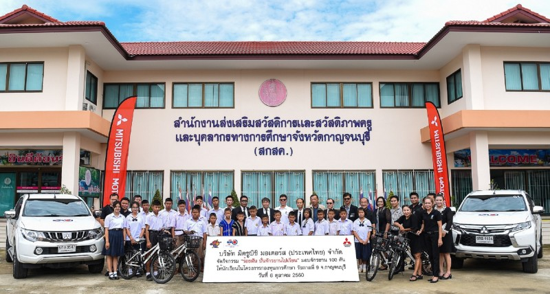 Photo Mitsubishi Motors Bicycle Donation