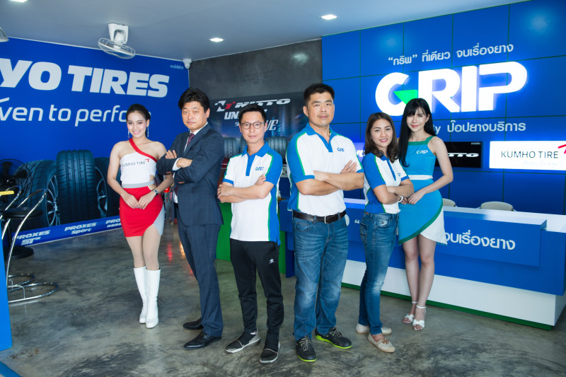 GRIP ขยายศูนย์บริการกลางเทศบาลเมืองเพชรบุรี  เปิดตัว GRIP By ป๊อปยางบริการ
