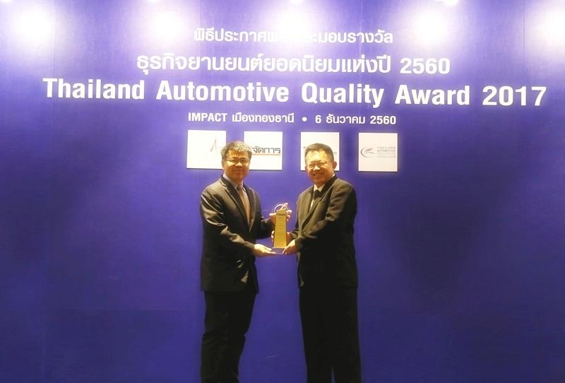 """บริดจสโตนคว้ารางวัล """"TAQA"""" ต่อเนื่องเป็นปีที่ 8  ตอกย้าผู้น้าผลิตภัณฑ์ยางรถยนต์ที่ผู้บริโภคเชื่อมั่นและไว้วางใ"""