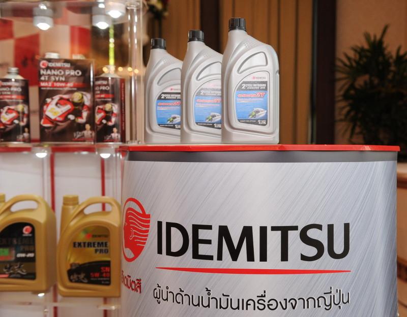 Idemitsu_7588