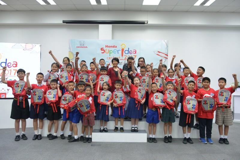 Honda Super Idea Contest Workshop (1)