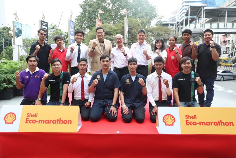 Main Photogroup Of 14 Representative Teams Of Thailand And Executives