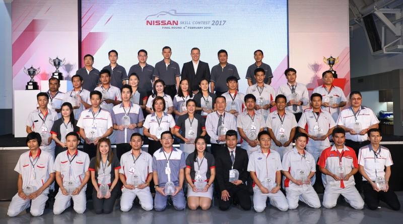 Nissan Skills Contest 2017 01
