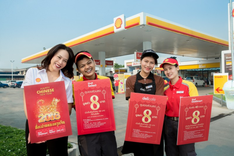 Shell Celebrates Chinese New Year