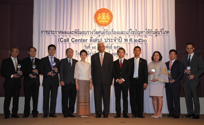 Toyota Call Center 004