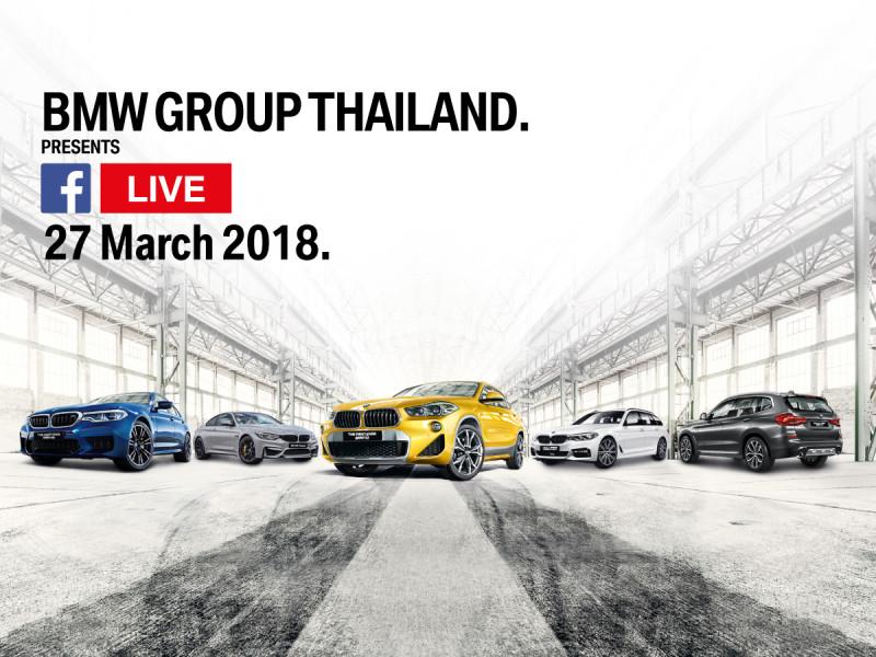 BMW Group Thailand Facebook Live Motor Show 2018