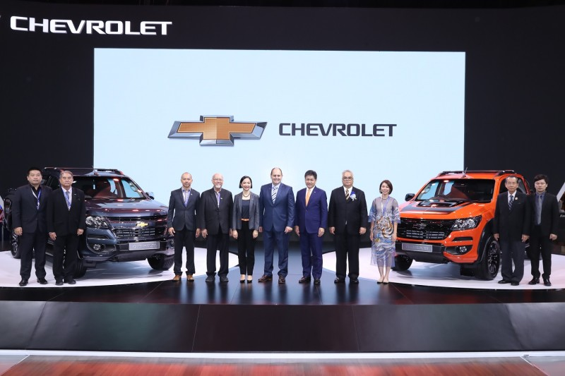 Chevrolet Executives With Media Tycoons Reduced