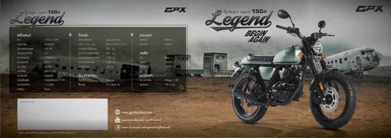 GPX Legend 150s 3 สีใหม่ตอกย้ำความแรง กับราคาเพียง 49,500 บาทเท่านั้น!!
