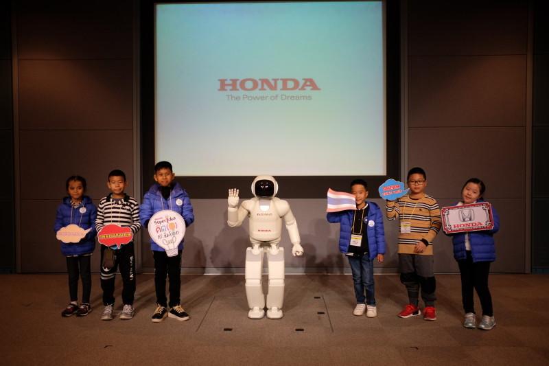 Honda Super Idea Contest 2017 001