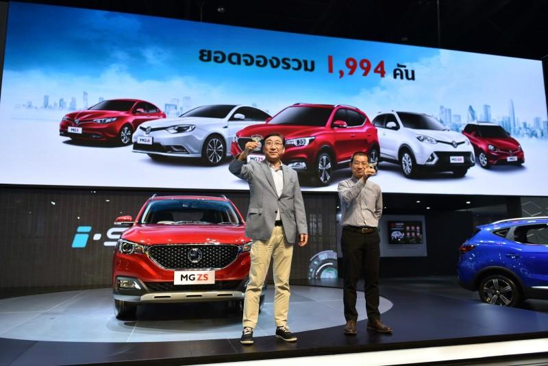 Photo_ MG Bangkok Motor Show 1