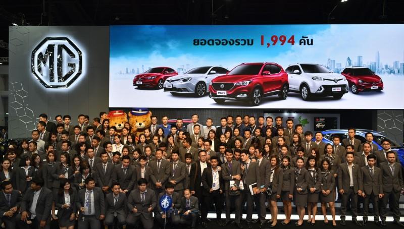 Photo_ MG Bangkok Motor Show 3