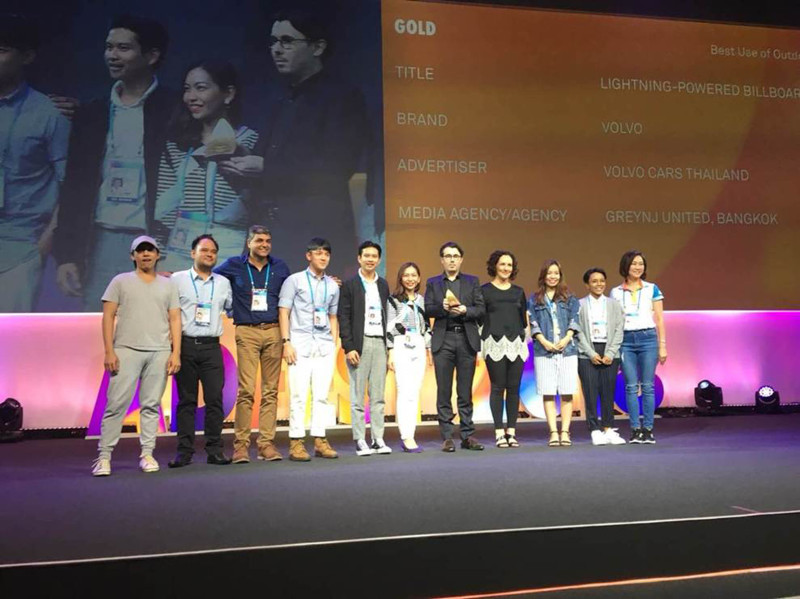 Volvo S90 T8 Mkt Campaign Won The Gold Award At Adfest 2018