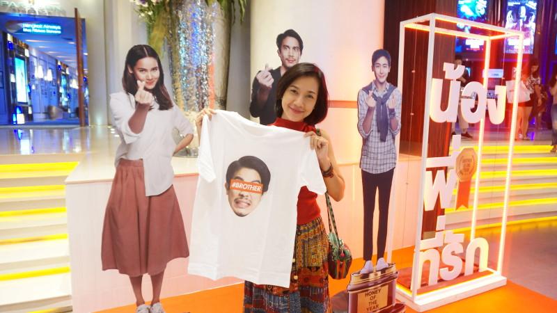 ลูกค้าที่ได้รับ T-Shirt (1)