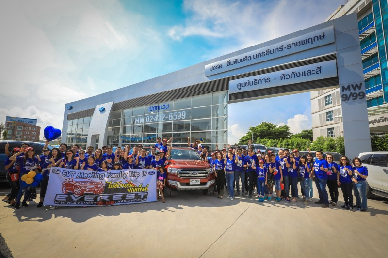 FORD EVEREST FAMILY TRIP 2 (1)