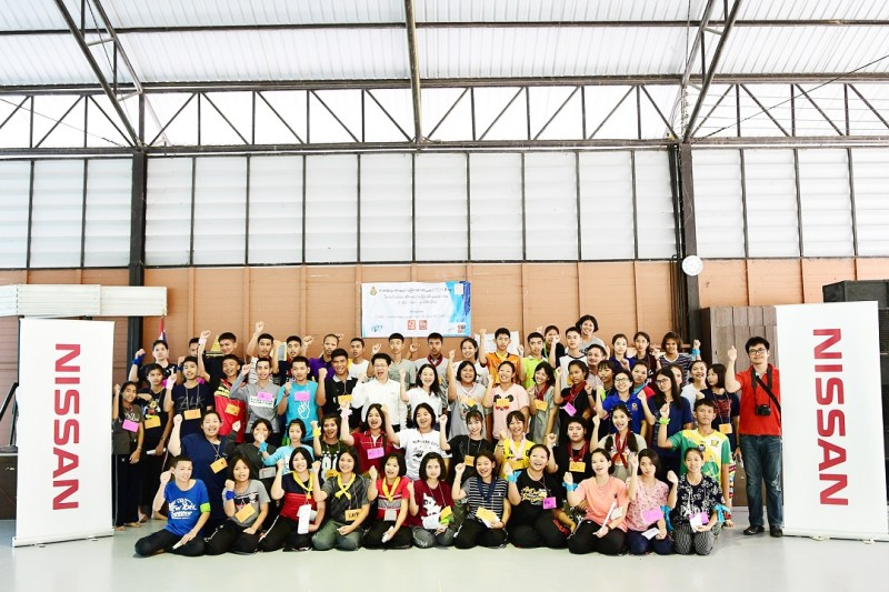 NISSAN Nissan Young Thai Leaders  01