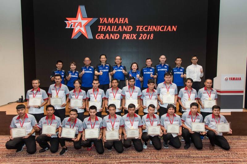 """01 ยามาฮ่าจัดการแข่งขัน """"THAILAND TECHNICIAN GRAND PRIX 2018"""""""